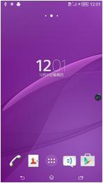 索尼L36h刷机包 基于官方10.5.1.A.0.283固件 完美ROOT权限 精简优化 性能加强 华丽流畅稳定