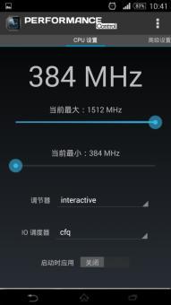 索尼 Xperia Z(L36h)刷机包 基于官方深度优化 init.d脚本 全新主题 降低发热 超强省电截图