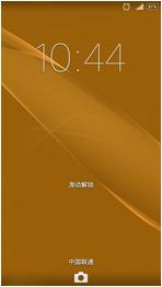 索尼 Xperia Z(L36h)刷机包 基于官方深度优化 init.d脚本 全新主题 降低发热 超强省电
