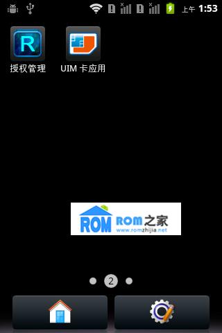 华为Y210刷机包 基于官方最新ROM ROOT权限 美化状态栏 优化流畅 省电稳定截图
