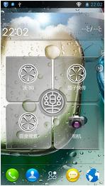 联想A820刷机包 基于官方S150 完美ROOT 精简稳定 流畅省电 原汁原味