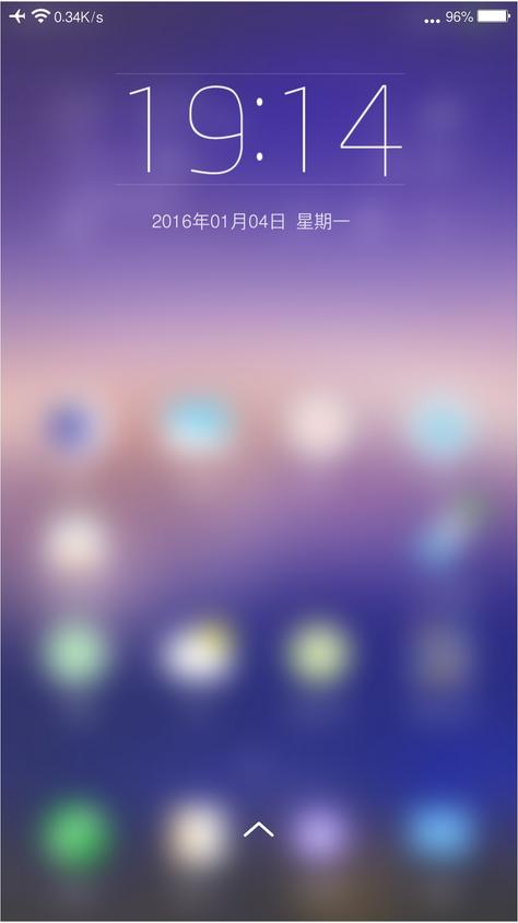 红米2移动版刷机包 MIUI开发版6.1.8 状态栏布局选择 极简模式 适度精简 低调华丽截图