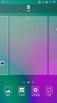 三星I9300刷机包 基于官方 S5风格美化 通话录音 系统见见 谷歌框架 流畅省电截图