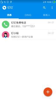 三星I9300刷机包 基于YunOS最新版定制 来电归属 T9中文拨号 双击锁屏 清爽 省电 流畅截图