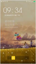 三星I9300刷机包 基于YunOS最新版定制 来电归属 T9中文拨号 双击锁屏 清爽 省电 流畅
