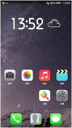酷派大神F1移动版刷机包 深度移植EMUI3.0 完美ROOT 全局高仿IOS风格 优化美化 节能省电