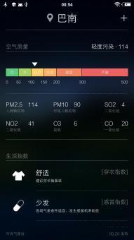 步步高 VIVO Xplay 3S刷机包 Funtouch OS 2.0正式版 整体性能优化 UI细节处理 推荐使用截图