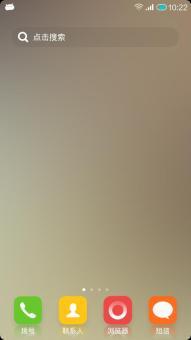金立X817刷机包 全局MIUI风格 拒绝单调 个性十足 超大内存 适度精简 省电稳定截图
