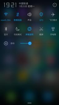 中兴星星一号刷机包 基于MiFavor UI V3.1.13 全局TencentOS风格 优化流畅截图
