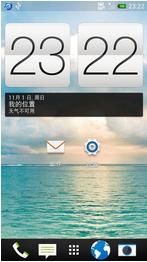 HTC G14/G18 刷机包 基于官方 完整ROOT权限 美化壁纸 省电流畅 玩机更给力