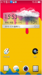 OPPO R833T 刷机包 壁纸美化 BOOT省电 WIFI增强 整洁易用 纵享丝滑
