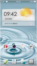 OPPO N1 刷机包 移动版 官方Color OS2.0提取制作 ROOT权限 读写优化 索尼成像