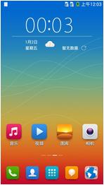 酷派Y70-C(电信4G)刷机包 基于官方010 清新简约 丝般顺滑 稳定流畅 随心所欲