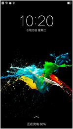 OPPO R7s(移动版)刷机包 ColorOS 2.1正式版 V151030官方固件 优化系统性能、稳定