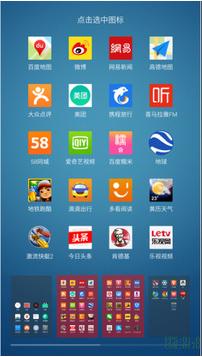 魅族魅蓝Metal刷机包 Flyme OS 5.6.1.12 beta来袭 更可靠的系统截图