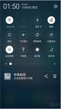 魅族魅蓝Note刷机包 Flyme OS 5.6.1.12 beta 体验版 极致追求截图