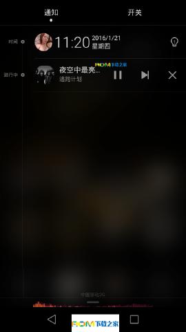 华为荣耀畅玩5X电信版刷机包 基于官方B172 完整ROOT权限 下拉农历 高级设置 稳定省电截图