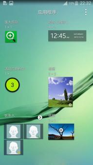三星Galaxy Core2(G3556D)刷机包 官方最新固件深度优化 极致省电 信号稳定截图