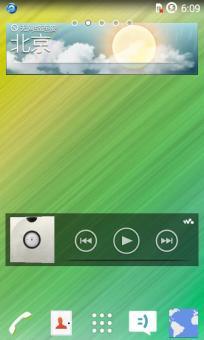 索尼LT18i刷机包 基于官方 完整ROOT权限 功能完整 精简稳定 美化制作截图