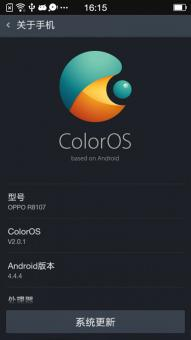 OPPO R5(R8107)刷机包 基于官方COLOR OS2.0.1 完整ROOT权限 细节调整 稳定运行截图