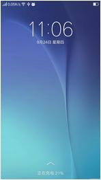 OPPO R5(R8107)刷机包 基于官方COLOR OS2.0.1 完整ROOT权限 细节调整 稳定运行