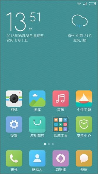 红米Note移动版刷机包 MIUI7开发版6.2.1 按键助手 状态栏/布局切换 屏幕调节 双音效 大气美观截图