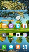步步高 VIVO Y613 刷机包 官方最新Funtouch OS 沉浸式状态栏 无Bug 流畅 稳定 省电截图