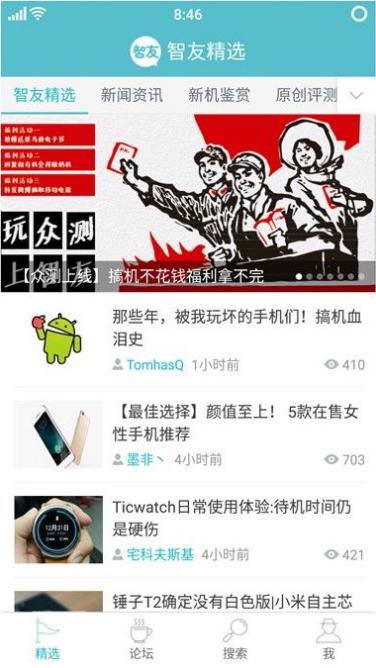 HTC One M7 刷机包 基于CM12.1制作 美轮美奂小清新 易惹人爱 所以得众人所爱截图