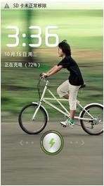 华为U8800刷机包 基于CyanogenMod 7.2移植制作 乐众OS刷机包 简单大气 终结版