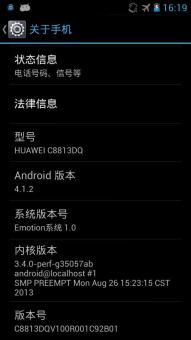华为C8813DQ刷机包 基于官方最新ROM 全新设置 稳定功能 小清新风格 全新感觉截图
