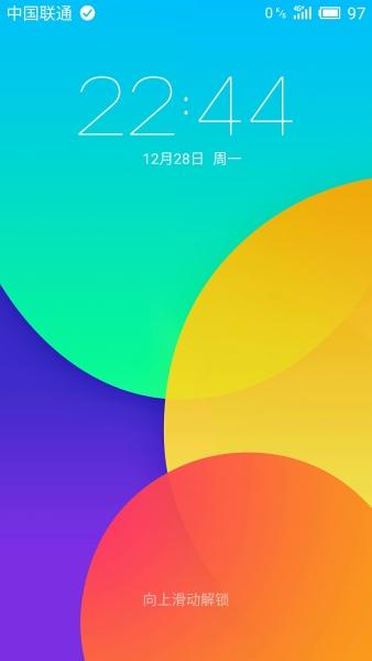 中兴威武3刷机包 FlymeOS 4.5.4.3R For N939s 手势操作 体验版截图