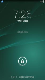 索尼Xperia Z1(L39h)刷机包 国行特性 完整ROOT权限 通话录音 独家美化 省电流畅截图