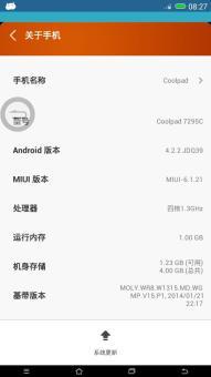 酷派7295C刷机包 深度移植MIUI V5 清新妹子风 V4A音效 独家优化 推荐刷入截图