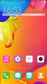 步步高VIVO X3T刷机包 最新Funtouch OS解包制作 完美ROOT 稳定省电 超强版 美观大气截图