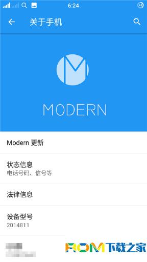 小米红米Note 2刷机包 全新制作的Modern 基于CM12.1 稳定美化流畅 新的开始 心的开始截图