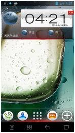 联想S880i刷机包 基于官方 XHiFi全局音效 内核优化 流畅稳定 完美无bug