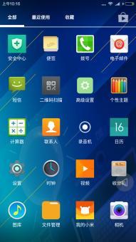 红米Note 3刷机包 标准版 全局高仿TouchWiz风格 清晰大气 下拉农历 全息音效 稳定流畅截图