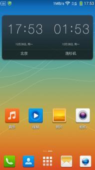 酷派8729刷机包 基于官方最新ROM 高级设置 状态栏网速 屏幕助手 全新风格 清新美化截图