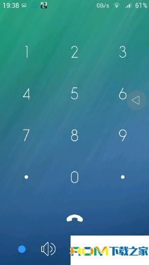 中兴U956刷机包 通话界面全透明 时间居左 xposed框架+变色龙 优化美化 流畅省电截图