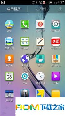 中兴红牛V5刷机包 官方H119定制版 独家WiFi增强 三星S6美化 多功能高级设置 顺滑流畅截图