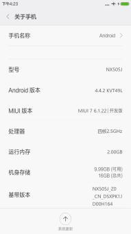 努比亚Z7 Max刷机包 基于MIUI7最新开发版 V4A音效 BOOT省电 索尼成像引擎 全局odex/Z优化截图