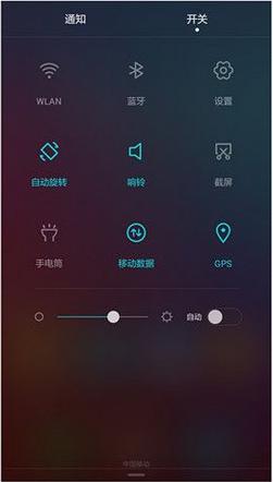 华为荣耀3C 4G移动版刷机包 基于官方B316 EMUI3.1 高级设置 蝰蛇音效 精简流畅截图