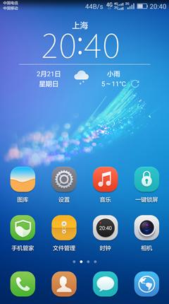 华为荣耀畅玩5X刷机包 电信版 基于官方B180 EMUI3.1 简约风格 实用流畅 华丽省电截图
