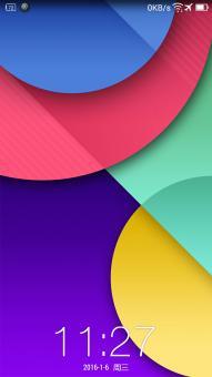 联想乐檬K3刷机包 移动版 官方最新ROM 网速开关 蝰蛇音效 高级设置 流畅稳定截图