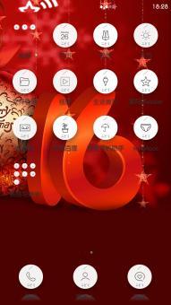 联想A850刷机包 最新MIUI开发版制作 精简美化 稳定流畅 新春贺岁版截图