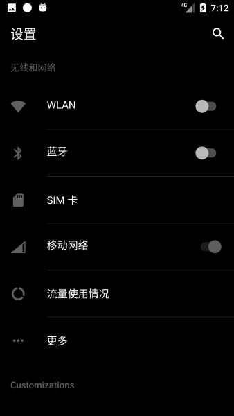 小米4C刷机包 基于Android 6.0.1 原生风格 省电极速 超强体验截图