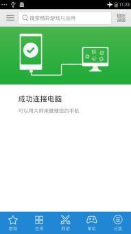 酷派大神F1电信4G版刷机包 基于官方稳定版制作 顺滑流畅 超强省电截图