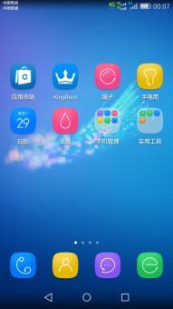 华为荣耀4A刷机包 移动4G版 基于官方B240 ROOT权限 化繁为简 简约清爽截图