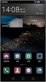 华为麦芒4全网通版刷机包 基于官方B180 安卓5.1 布局重排 ROOT权限 精简流畅