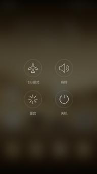 华为荣耀畅玩5X移动版刷机包 基于官方B172 完美ROOT 按键定义 双击锁屏 适当精简 稳定版截图
